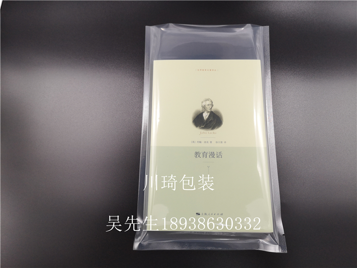 http://www.cqbz88.com/data/images/product/20180928123658_235.jpg