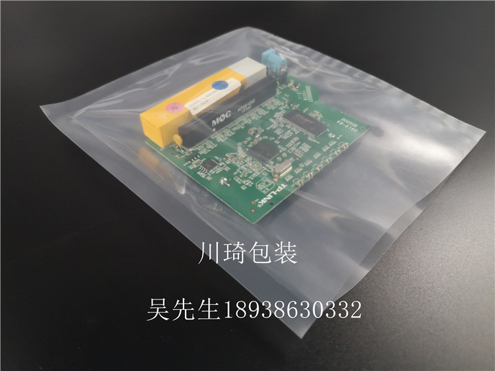 http://www.cqbz88.com/data/images/product/20181110151329_123.jpg