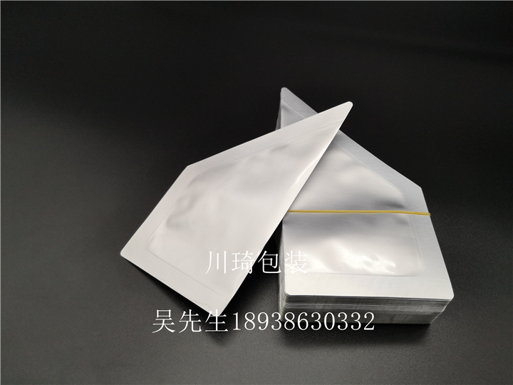 http://www.cqbz88.com/data/images/product/20181115161249_200.jpg