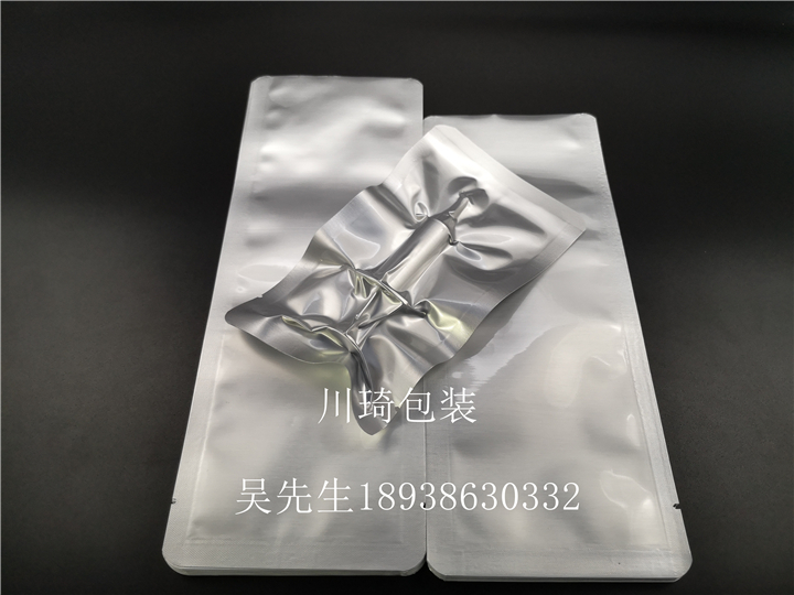 http://www.cqbz88.com/data/images/product/20181116105930_733.jpg