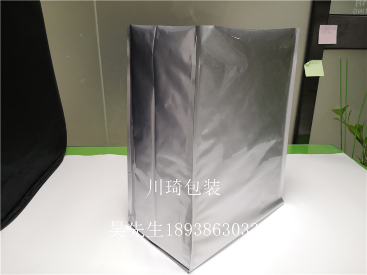 http://www.cqbz88.com/data/images/product/20181116112551_973.jpg