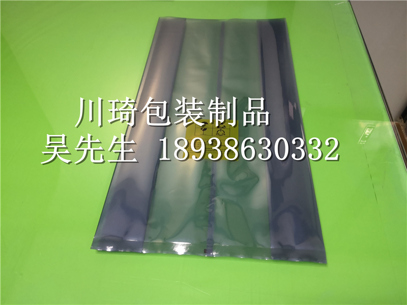 http://www.cqbz88.com/data/images/product/20190226094956_495.jpg
